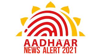 Adhar Stolen , Adhar Card Mobil Number update,How to Stolen Adhar Card Number