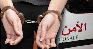 """أمن طنجة يلقي القبض على """"والدة تلميذ"""" اعتدت على مدير مؤسسة تعليمية"""