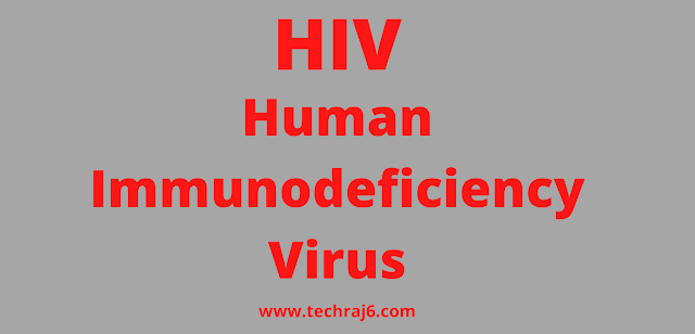 HIV full form, What is the full form of HIV