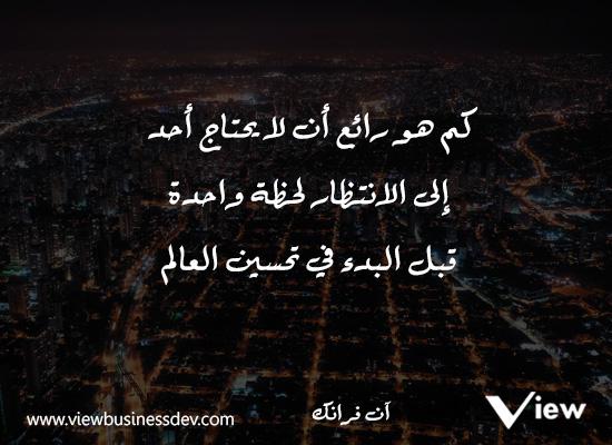 اقوال وحكم وامثال بالصور روعه 4