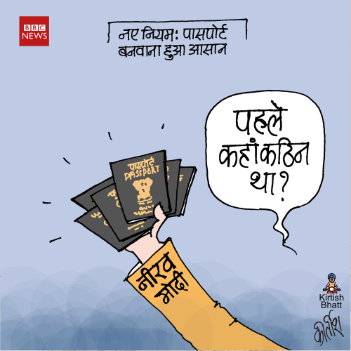 bbc cartoons, cartoonist kirtsh bhatt, indian political cartoon, cartoons on politics, daily Humor, neerav modi cartoon