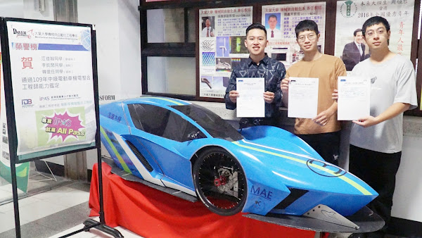 電動車機電整合工程師證照 大葉機械系江佳翰考取