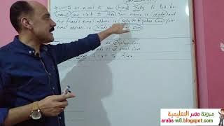 شرح الايميل مبسط وجميل الصف السادس الابتدائى  مستر محمد ابراهيم مصطفى