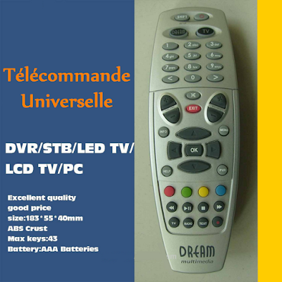 جهاز Dreambox 800HD PVR + 3mois IPTV et 1 an CCcam للبيع
