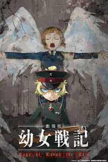فيلم Saga of Tanya the Evil The Movie مترجم