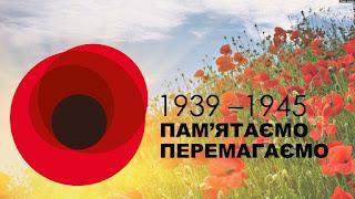 Пам'ятники тим, хто загинув на війні, жодною мірою не можна руйнувати – історик