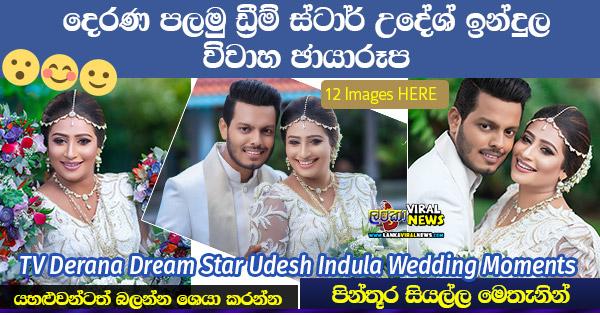 TV Derana Dream Star Udesh Indula Wedding Moments