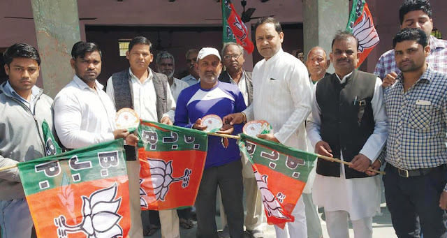 BJP leader Sohan Pal Chhunkar launched my family-BJP family campaign in Vidla