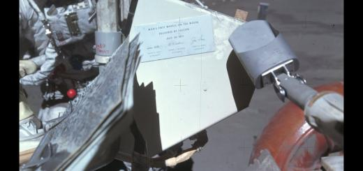 Ключ к афере Аполлона 15