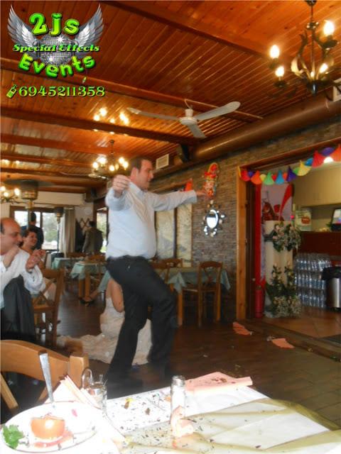 ΓΑΜΟΣ ΣΥΡΟΣ ΣΥΝΤΡΙΒΑΝΙΑ ΦΩΤΙΑΣ ΞΗΡΟΣ ΠΑΓΟΣ DRY ICE DJ SYROS SYROS2JS EVENTS