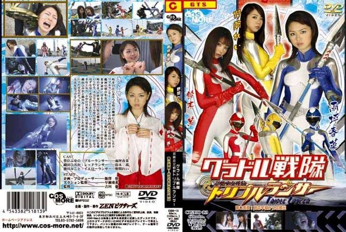 CGBD-13 Idol Squadron: Triple Lancers Escape dari Dungeon of Time
