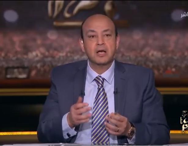 شاهد عمرو أديب يفجر مفاجأة عن مبارك ومشروع توشكي