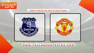 نتيجة مباراة مانشستر يونايتد وإيفرتون اليوم 07-11-2020 في الدوري الانجليزي