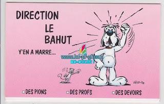 Carte postale, Direction le Bahut... Gotlib, année 1993