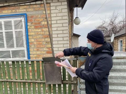 Пожежники Миронівської громади проводять профілактичні роботи з жителями