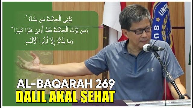 Rocky Gerung Kutip Surah Al Baqarah 269 sebagai Dalil Akal Sehat
