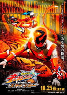 Uchuu Sentai Kyuranger: Episode of Stinger MP4 Subtitle Indonesia