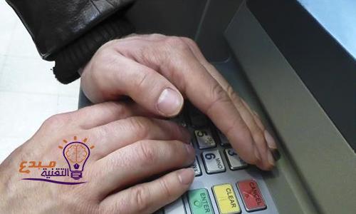 QNBQatar - تفعيل البطاقة وطلب الرمز السري