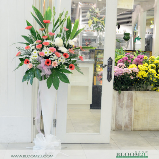 About Sending Flowers For Condolences