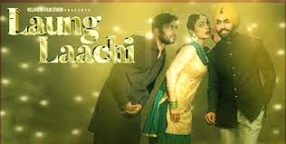 LAUNG LAACHI LYRICS IN HINDI  UPDATE