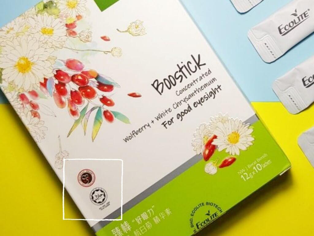 Ecolite Boostick - 3 Suplemen Untuk Berikan Tenaga, Atasi Mata Letih dan Mencantikkan Kulit