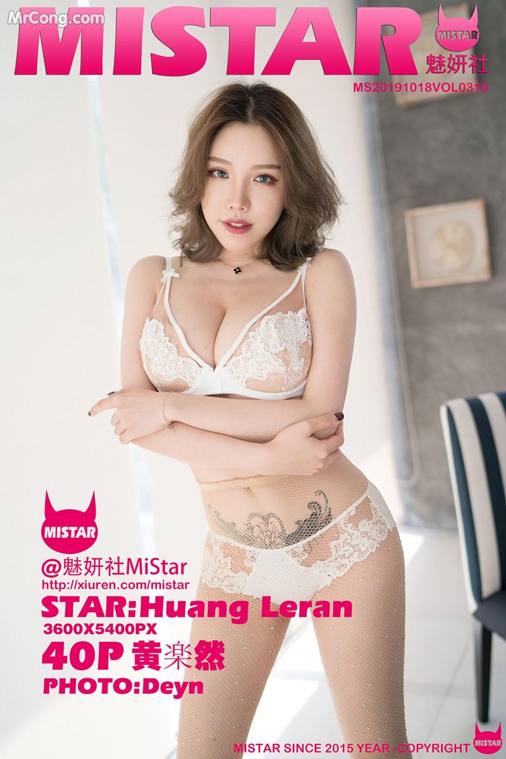 MiStar Vol.310: Huang Le Ran (黄楽然) (41 ảnh)