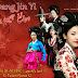 24/04 الدراما الكورية هوانغ جين يا 2006 Hwang Jin Yi متجددة