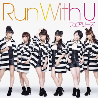 Fairies: Run With U 2014.02.19