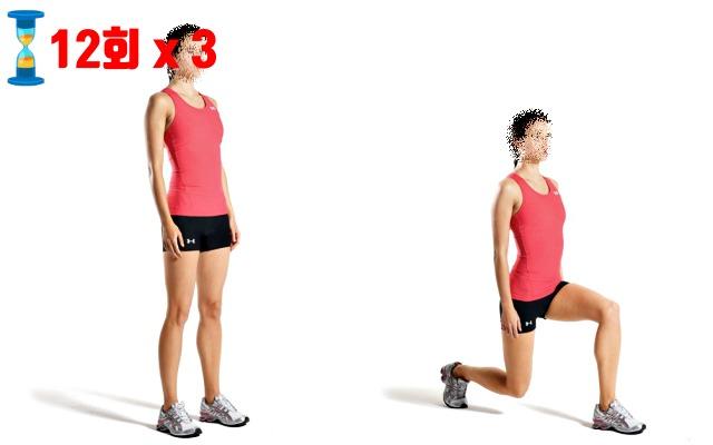 허벅지 살빼는 운동, 홈트레이닝, 런지, 다이어트 자극사진, 팁줌마, 매일꿀정보