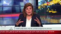 برنامج بين السطور حلقة الاحد 23-7-2017 مع امانى الخياط