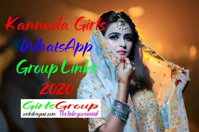 Kannada Girls WhatsApp Group Links 2020 | Kannada WhatsApp Group Links