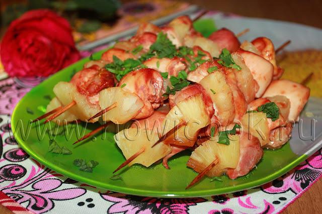 рецепт шашлычков с курицей и ананасами в духовке