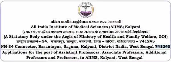 AIIMS Kalyani Faculty Vacancy Recruitment 2021