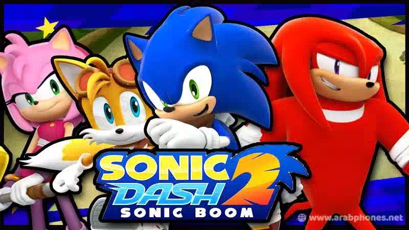 تحميل لعبة sonic dash 2 مهكرة للاندرويد اخر اصدار