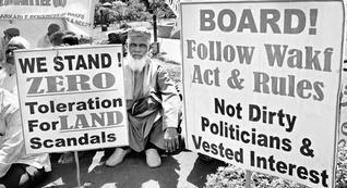 2012 Wakf Board Land Scam