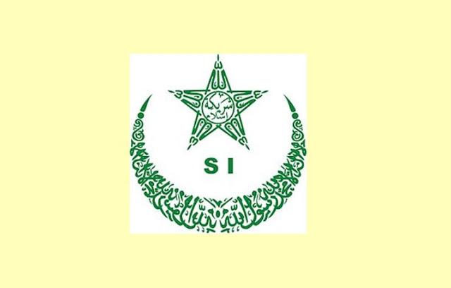 Organisasi Sarekat Islam