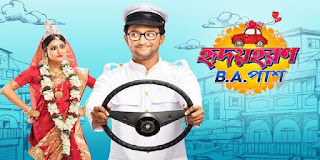 Zee Bangla Tv Serial 7 November 2018 Full Episodes All  Download