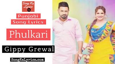 phulkari-lyrics