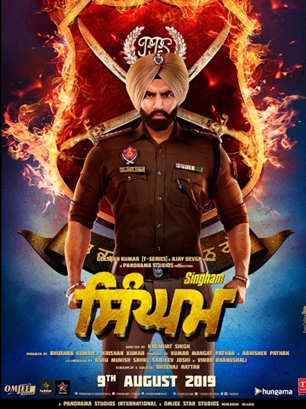 Aquaman full movie hindi watch online smartfren y.