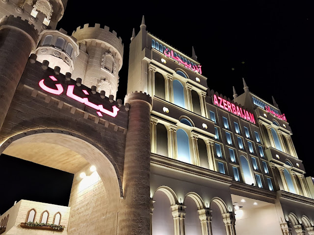 #TheLifesWayCaptures - @GlobalVillageAE #GlobalVillage #Dubai V #PhotoReviews