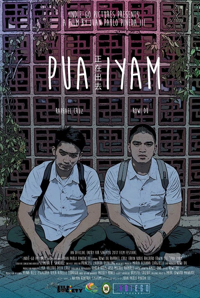 Award-winning FEU short film goes to US, China after local