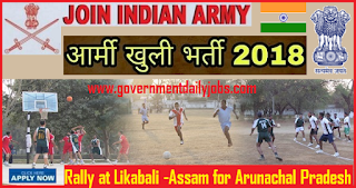 Indian Army Rally Bharti Likabali 2018-19 Apply Soldier GD, Clerk, Posts