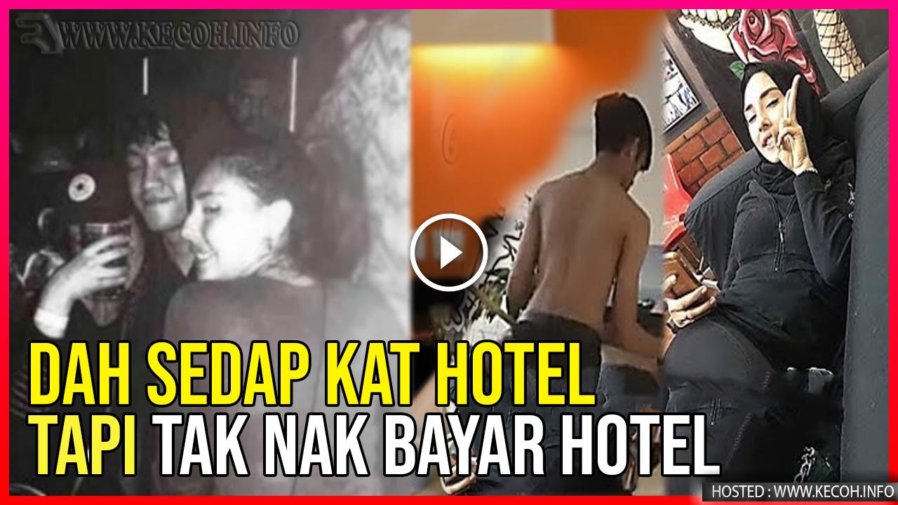 Rakaman Video Ismail Izzani Tiduri Teman Wanitanya Tersebar?