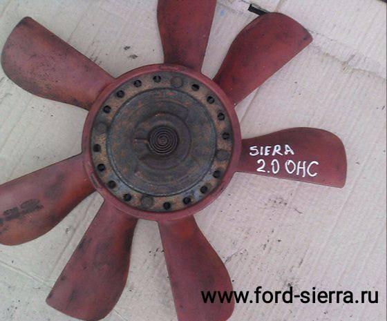 Вентилятор радиатора на форд сиерра