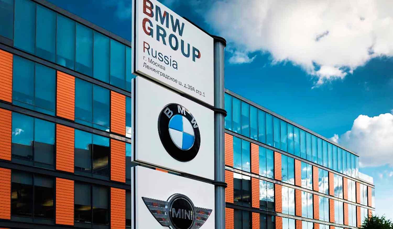 Как связаться с техподдержкой BMW в России