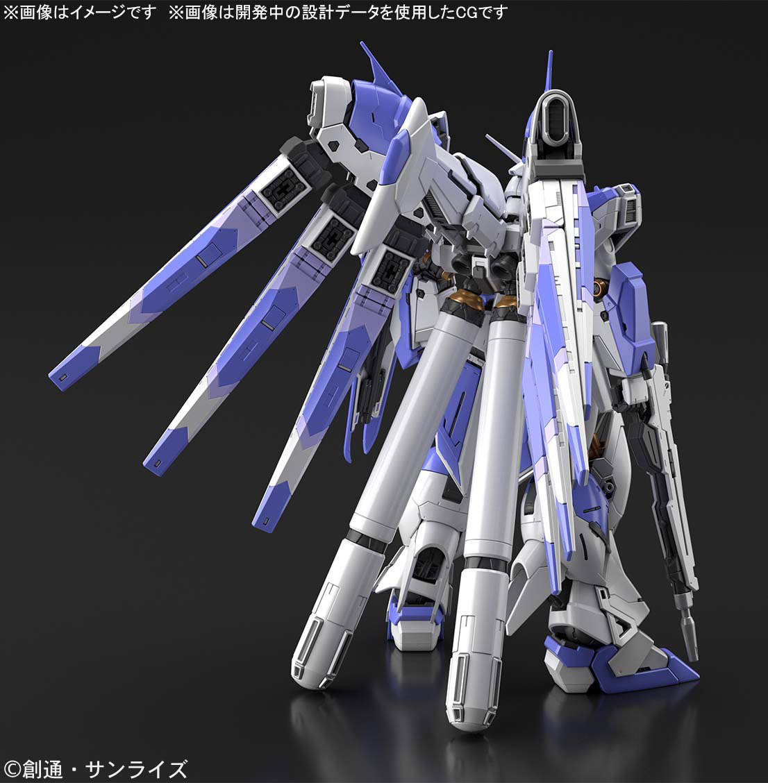 RG 1/144 hi-nu Gundam - Release Info, Box art and Official Images - Gundam  Kits Collection News and Reviews