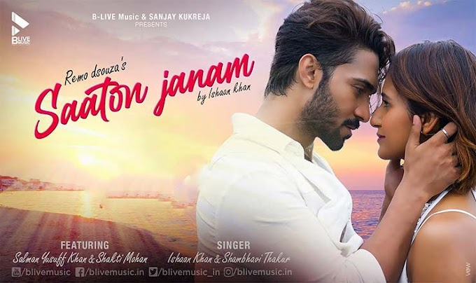 सातों जनम Saaton Janam Lyrics in Hindi – Ishaan Khan, Shambhavi Thakur