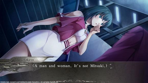 YU-NO: A girl who chants love at the bound of this world Screenshot 6