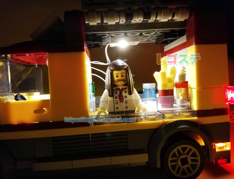 LEGOレビュー:LEDライティング(60150ピザショップトラック):シティ