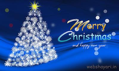christmas pic download,